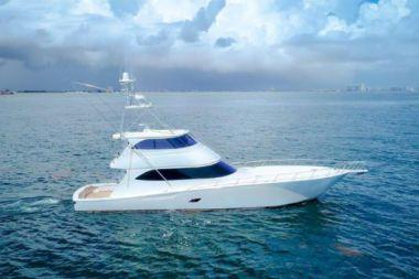 Стоимость яхты Daytripper - VIKING