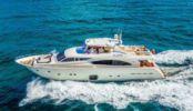 Продажа яхты Kavita - FERRETTI YACHTS Motor Yacht