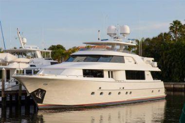 Лучшие предложения покупки яхты DREAM WEAVER