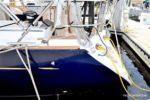 Купить яхту AOTEAROA в Atlantic Yacht and Ship