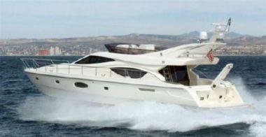 Купить 2006 Ferretti Yachts 550 - FERRETTI YACHTS