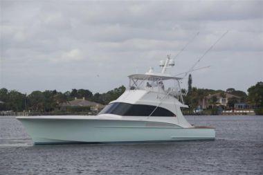 Купить яхту Argus в Atlantic Yacht and Ship