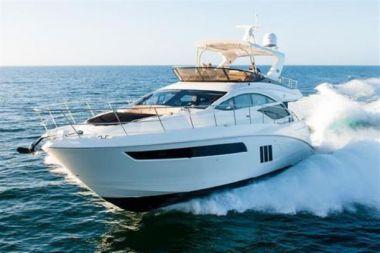Купить яхту Luna Sea - SEA RAY в Atlantic Yacht and Ship