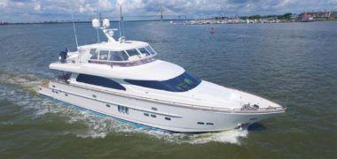 Продажа яхты Our Way - HORIZON