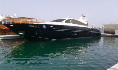 Лучшие предложения покупки яхты PRINCESS AYESHA I - LEOPARD