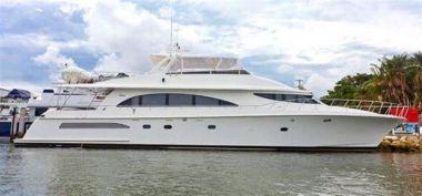 Лучшие предложения покупки яхты YOLY
