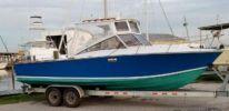 Продажа яхты Phantom