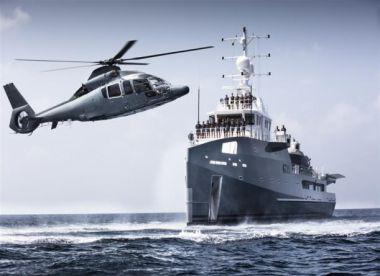 Купить яхту Fast Support Vessel 6711 в Atlantic Yacht and Ship
