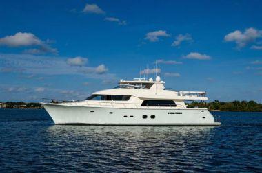 Стоимость яхты HIGH MAINTENANCE