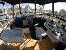 Лучшие предложения покупки яхты Rascals Retreat - MAINSHIP