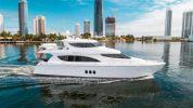 Купить яхту FAMILY JEWEL в Atlantic Yacht and Ship