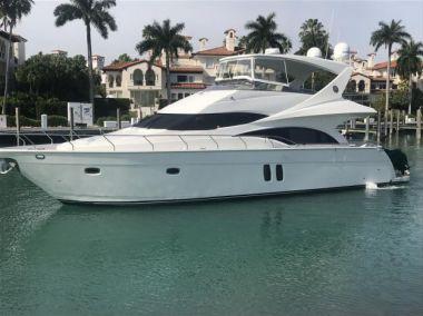 Продажа яхты N/A - MARQUIS 59