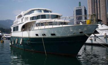 Купить PARADISE - Sun Hing Shing Shipyard