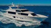 Купить яхту IRRESISTIBLE в Atlantic Yacht and Ship