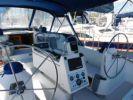Лучшие предложения покупки яхты Verandah - CATALINA