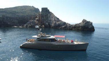 Купить яхту Jasmine в Atlantic Yacht and Ship