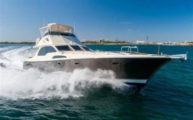 Лучшие предложения покупки яхты Ozark Star - CHEOY LEE