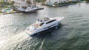 Продажа яхты Helios
