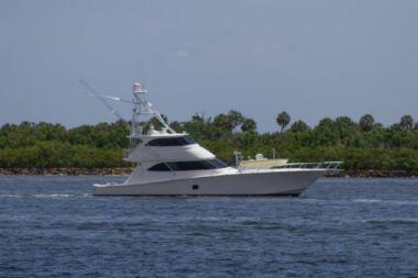 Лучшие предложения покупки яхты Vera D - VIKING