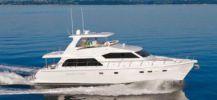Продажа яхты La Bella Vita - Hampton Yachts