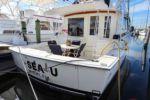 Стоимость яхты I SEA U  - BERTRAM