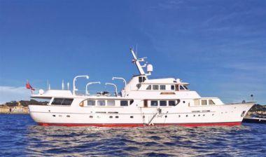 Buy a yacht SEAGULL OF CAYMAN - FEADSHIP 1980
