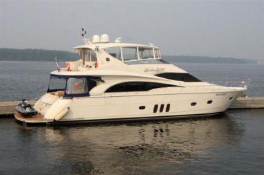 Стоимость яхты Marquis 690 - MARQUIS