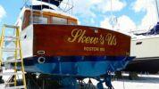Стоимость яхты Skew's Us - CHRIS CRAFT 1967