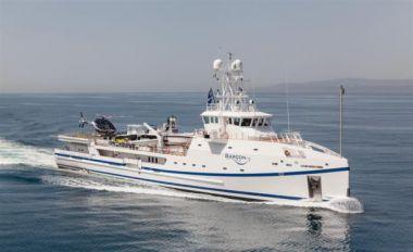 Стоимость яхты GARCON