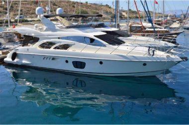 Купить яхту PRIVATE в Atlantic Yacht and Ship