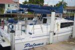Продажа яхты Paloma - ENDEAVOUR CATAMARAN INC 36