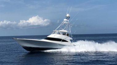 Лучшие предложения покупки яхты Blue Bird - VIKING