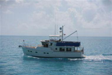 Купить яхту Jennica Ann в Atlantic Yacht and Ship
