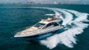 Купить яхту MERIDIONALE - CRANCHI 60 FLY в Atlantic Yacht and Ship