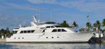 Лучшие предложения покупки яхты ISABELLA - BROWARD