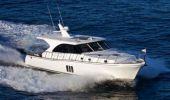 Лучшие предложения покупки яхты Hudson Bay 50 - Explorer