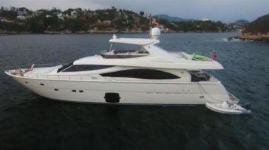 Стоимость яхты RICACHA - FERRETTI YACHTS 2012