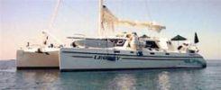 Продажа яхты Kurt Hughes Designed Sailing Catamaran