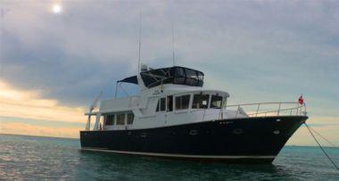 Стоимость яхты LADY MARGARET - JEFFERSON