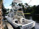 Продажа яхты Dreamer - ALBEMARLE