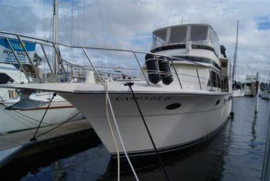 Купить яхту Camelot IV в Atlantic Yacht and Ship