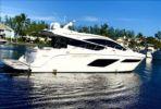 Продажа яхты Ms Jo Ellen