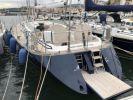 Стоимость яхты MANDRAKE - NAUTOR'S SWAN