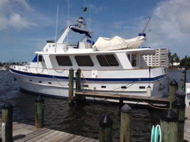 Купить яхту Ocean Dance - CHEOY LEE LRC в Atlantic Yacht and Ship