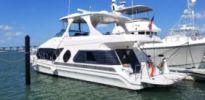Продажа яхты Papa's Dream - BLUEWATER