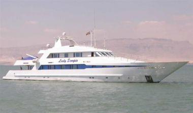 "Lady Scorpio - Tersana Yachts  145' 7"""