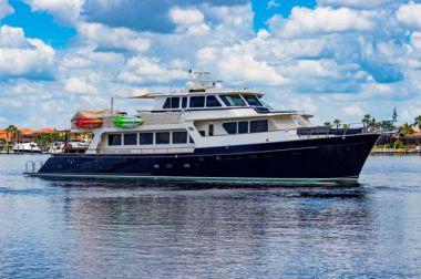 Стоимость яхты Irish Rover