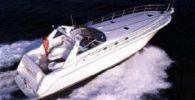 Купить яхту Gypsy Dream  в Atlantic Yacht and Ship