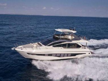 Стоимость яхты 2021 Astondoa 66 Flybridge - ASTONDOA