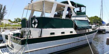 Купить яхту Nanatee - MARINE TRADER 1985 в Atlantic Yacht and Ship
